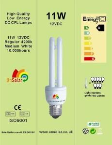 12V 11W compact fluorescent